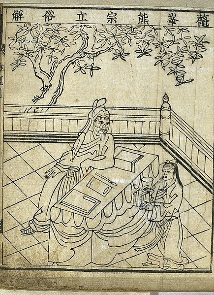 File:15th century Chinese scholar-physician, Japanese woodcut Wellcome L0034720.jpg