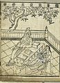 15th century Chinese scholar-physician, Japanese woodcut Wellcome L0034720.jpg