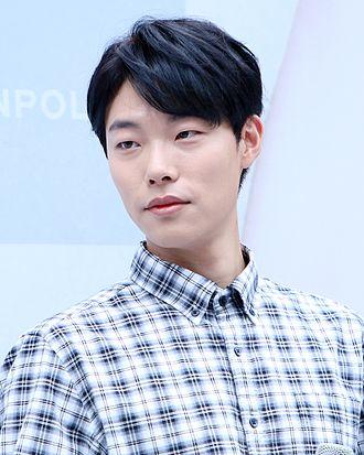 Ryu Jun-yeol - Ryu in July 2016