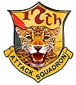 17th Attack Squadron, Philippine Air Force.jpg