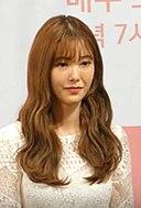 Na Hye-mi: Age & Birthday