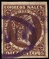 1877 10c EU de Colombia violet oval Yv55 Mi63ax.jpg