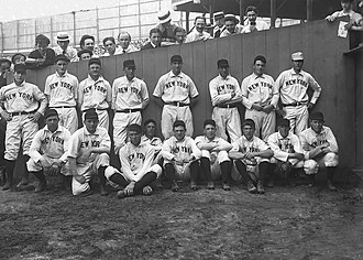 1904 New York Giants season - Team photograph