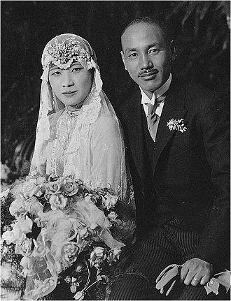 Soong Mei-ling - Chiang-Soong wedding photo