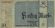 1940 getto