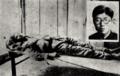 1947年 于子三在浙江保安司令部看守所的遗体.png