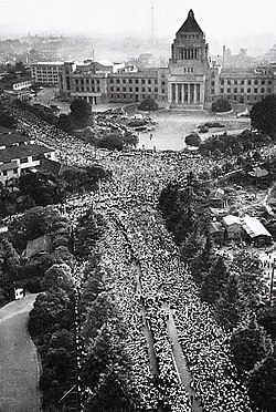 1960 Protests against the United States-Japan Security Treaty 07.jpg