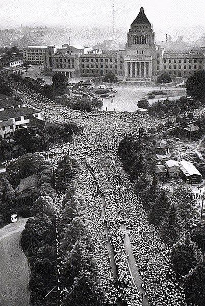File:1960 Protests against the United States-Japan Security Treaty 07.jpg