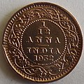 1 12 anna 1932 reverse.jpg