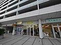 1 Chome Kasama, Sakae-ku, Yokohama-shi, Kanagawa-ken 247-0006, Japan - panoramio (6).jpg