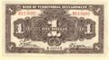 1 Dollar - Bank of Territorial Development, Kalgan Branch (1916) 02.png