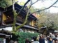 1 Minookōen, Minoo-shi, Ōsaka-fu 562-0002, Japan - panoramio (1).jpg