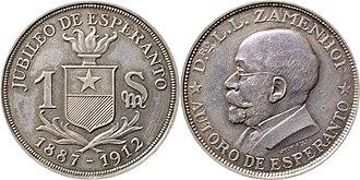 Spesmilo - Coin of 1 spesmilo.