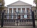 2. Будинок гімназії, де навчався у 1866–1871рр. письменник В.Г. Короленко, Рівне.JPG