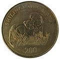 200 tz shillings front.jpg