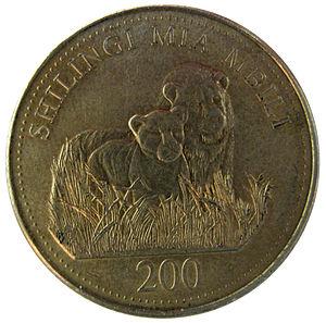 Tanzanian shilling - 200 tz shillings front