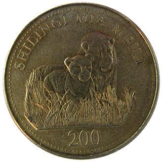 Tanzanian shilling - A 200 tz shillings front.