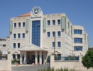 Salfit - The al-Quds Open University campus in Salfit, 2010