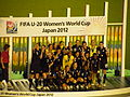 2012 FIFA U-20 Women's World Cup Champions 12.JPG