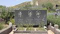 2014 Prowincja Ararat, Cmentarz obok klasztoru Chor Wirap (06).jpg
