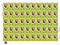 2015. Герб Горловки на листе почтовых марок.jpg