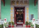2016 Kuala Lumpur, Świątynia Chan She Shu Yuen (01).jpg