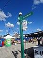 2016 Wisconsin State Fair - panoramio - Corey Coyle (16).jpg