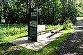 2017-08-21-bonn-geislar-das-gruene-c-station-siegaue-03.jpg