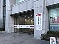 201801 Chugoku Bank at Okayama-ekimae.jpg