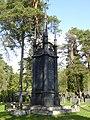 2019-05-22 Oulun hautausmaa 18.jpg