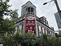 201907 Westgate Mall Shanghai.jpg