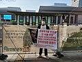 2021 Myanmar coup d'état protest in Seoul (3).jpg