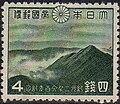 2600th year of Japanese Imperial Calendar stamp of 4sen.jpg