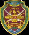 28гв ОМБр.png