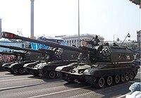 2S19 msta parade ukraine.jpg
