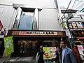 2 Chome Kitazawa, Setagaya-ku, Tōkyō-to 155-0031, Japan - panoramio (317).jpg