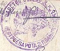 2 Mountain Regiment Seal.jpg