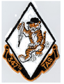347th Tactical Airlift Squadron.PNG