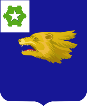 40th Infantry Regiment (United States) - Coat of arms