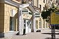 4445 Belarusbank Karla Marksa Street, Minsk.jpg
