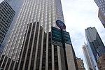 44th St 6th Av td 10 - 1133 Avenue of the Americas.jpg