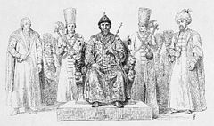 46 History of the Russian state in the image of its sovereign rulers - fragment.jpg