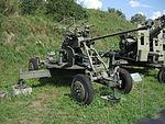 61-K anti-aircraft gun at the Muzeum Polskiej Techniki Wojskowej in Warsaw.jpg