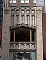 7th Avenue and West 36th St (4674201443).jpg
