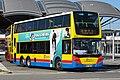 8224 at HZMB HK Port (20181029151759).jpg