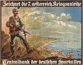 8 Sammlung Eybl Österreich. Anonym. Zeichnet die 7. oesterreich. Kriegsanleihe. 1917. 74 x 95 cm. (Slg.Nr. 78).jpg