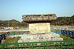 8th-National-Treasure2-of-South Korea.jpg