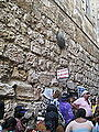8th Station of the Cross (4098306777).jpg