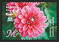 91-2014-12-00 Poststamp.jpg