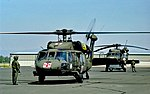 96-26667 - Sikorsky UH-60L.jpg